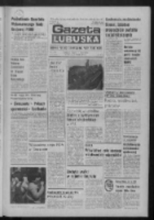 Gazeta Lubuska : dziennik Polskiej Zjednoczonej Partii Robotniczej : Zielona Góra - Gorzów R. XXXI Nr 117 (21 maja 1985). - Wyd. 1