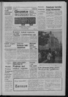 Gazeta Lubuska : magazyn : dziennik Polskiej Zjednoczonej Partii Robotniczej : Zielona Góra - Gorzów R. XXXI Nr 138 (15/16 czerwca 1985). - Wyd. 1