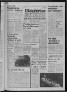 Gazeta Lubuska : dziennik Polskiej Zjednoczonej Partii Robotniczej : Zielona Góra - Gorzów R. XXXI Nr 188 (14 sierpnia 1985). - Wyd. 1