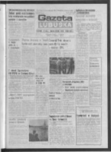 Gazeta Lubuska : dziennik Polskiej Zjednoczonej Partii Robotniczej : Zielona Góra - Gorzów R. XXXI Nr 194 (21 sierpnia 1985). - Wyd. 1