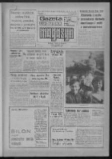 Gazeta Lubuska : magazyn : dziennik Polskiej Zjednoczonej Partii Robotniczej : Zielona Góra - Gorzów R. XXXIV Nr 69 (22/23 marca 1986). - Wyd. 1
