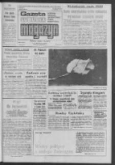 Gazeta Lubuska : magazyn : dziennik Polskiej Zjednoczonej Partii Robotniczej : Zielona Góra - Gorzów R. XXXIV Nr 86 (12/13 kwietnia 1986). - Wyd. 1