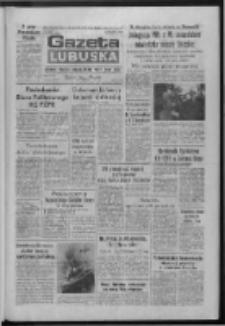 Gazeta Lubuska : dziennik Polskiej Zjednoczonej Partii Robotniczej : Zielona Góra - Gorzów R. XXXIV Nr 223 (24 września 1986). - Wyd. 1