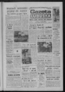 Gazeta Lubuska : dziennik Polskiej Zjednoczonej Partii Robotniczej : Zielona Góra - Gorzów R. XXXV Nr 149 (29 czerwca 1987). - Wyd. 1