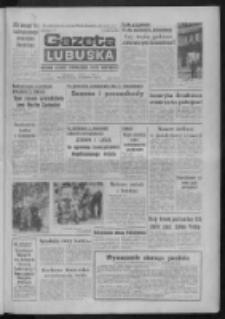 Gazeta Lubuska : dziennik Polskiej Zjednoczonej Partii Robotniczej : Zielona Góra - Gorzów R. XXXV Nr 184 (10 sierpnia 1987). - Wyd. 1