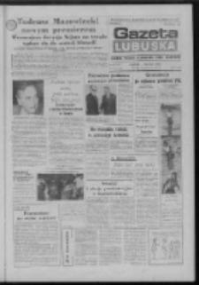 Gazeta Lubuska : dziennik Polskiej Zjednoczonej Partii Robotniczej : Gorzów - Zielona Góra R. XXXVII Nr 197 (25 sierpnia 1989). - Wyd. 1