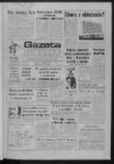 Gazeta Lubuska : pismo codzienne : Gorzów - Zielona Góra R. XXXVIII Nr 154 (5 lipca 1990). - Wyd. 1