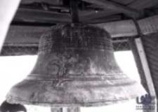 Zielona Góra (ratusz) - dzwon (datowanie 1669 r.)