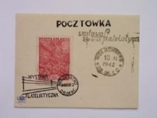 Dobiegniew / Woldenberg N.-M.; Karta pocztowa z oflagu IIC
