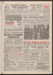 Gazeta Lubuska : magazyn : dawniej Zielonogórska-Gorzowska R. XLII [właśc. XLIII], nr12 (15/16 stycznia 1994). - Wyd. 1