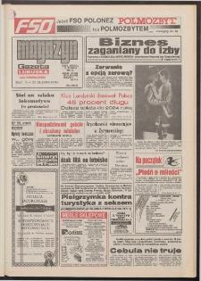 Gazeta Lubuska : magazyn : dawniej Zielonogórska-Gorzowska R. XLII [właśc. XLIII], nr 60 (12/13 marca 1994). - Wyd. 1