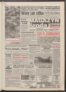Gazeta Lubuska : magazyn środa : dawniej Zielonogórska-Gorzowska R. XLII [właśc. XLIII], nr 86 (13 kwietnia 1994). - Wyd. 1