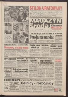 Gazeta Lubuska : magazyn środa : dawniej Zielonogórska-Gorzowska R. XLII [właśc. XLIII], nr 121 (25 maja 1994). - Wyd. 1