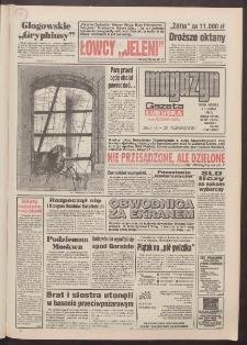 Gazeta Lubuska : magazyn : dawniej Zielonogórska-Gorzowska R. XLII [właśc. XLIII], nr 129 (4/5 czerwca 1994). - Wyd. 1