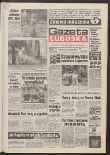 Gazeta Lubuska : dawniej Zielonogórska-Gorzowska R. XLII [właśc. XLIII], nr 148 (27 czerwca 1994). - Wyd. 1