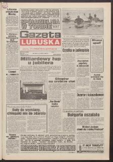 Gazeta Lubuska : dawniej Zielonogórska-Gorzowska R. XLII [właśc. XLIII], nr 161 (12 lipca 1994). - Wyd. 1