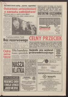 Gazeta Lubuska : magazyn : dawniej Zielonogórska-Gorzowska R. XLII [właśc. XLIII], nr 165 (16/17 lipca 1994). - Wyd. 1