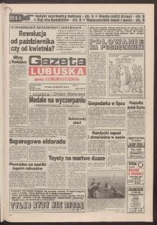 Gazeta Lubuska : dawniej Zielonogórska-Gorzowska R. XLII [właśc. XLIII], nr 196 (23 sierpnia 1994). - Wyd. 1