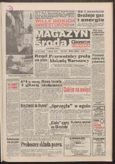 Gazeta Lubuska : magazyn środa : dawniej Zielonogórska-Gorzowska R. XLII [właśc. XLIII], nr 197 (24 sierpnia 1994). - Wyd. 1