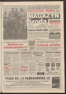 Gazeta Lubuska : magazyn środa : dawniej Zielonogórska-Gorzowska R. XLII [właśc. XLIII], nr 239 (12 października 1994). - Wyd. 1