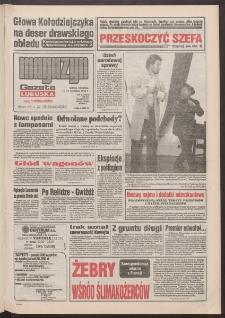 Gazeta Lubuska : magazyn : dawniej Zielonogórska-Gorzowska R. XLII [właśc. XLIII], nr 264 (12/13 listopada 1994). - Wyd. 1