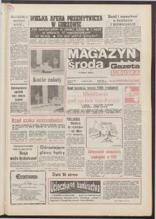 Gazeta Lubuska : magazyn środa : dawniej Zielonogórska-Gorzowska R. XL [właśc. XLI], nr 60 (11 marca 1992). - Wyd. 1