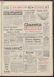 Gazeta Lubuska : dawniej Zielonogórska-Gorzowska R. XL [właśc. XLI], nr 64 (16 marca 1992). - Wyd. 1
