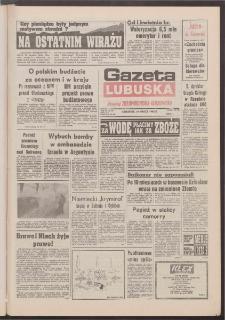 Gazeta Lubuska : dawniej Zielonogórska-Gorzowska R. XL [właśc. XLI], nr 67 (19 marca 1992). - Wyd. 1