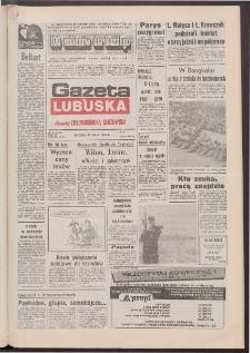 Gazeta Lubuska : dawniej Zielonogórska-Gorzowska R. XL [właśc. XLI], nr 116 (19 maja 1992). - Wyd. 1
