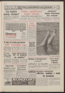 Gazeta Lubuska : magazyn : dawniej Zielonogórska-Gorzowska R. XL [właśc. XLI], nr 155 (4/5 lipca 1992). - Wyd. 1