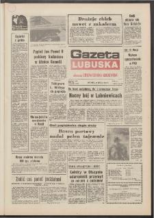 Gazeta Lubuska : dawniej Zielonogórska-Gorzowska R. XL [właśc. XLI], nr 163 (14 lipca 1992). - Wyd. 1