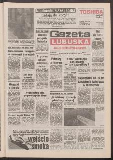 Gazeta Lubuska : dawniej Zielonogórska-Gorzowska [R. XLI], nr 268 (16 listopada 1992). - Wyd. 1