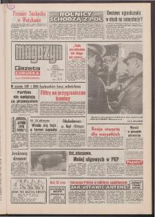 Gazeta Lubuska : magazyn : dawniej Zielonogórska-Gorzowska R. XL [właśc. XLI], nr 250 (24/25 października 1992). - Wyd. 1