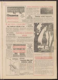 Gazeta Lubuska : magazyn : dawniej Zielonogórska R. XXXIX [właśc. XL], nr 10 (12/13 stycznia 1991). - Wyd. 1