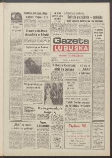 Gazeta Lubuska : dawniej Zielonogórska R. XXXIX [właśc. XL], nr 60 (12 marca 1991). - Wyd. 1