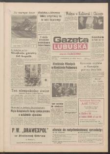 Gazeta Lubuska : dawniej Zielonogórska R. XXXIX [właśc. XL], nr 71 (25 marca 1991). - Wyd. 1