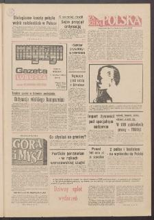 Gazeta Lubuska : magazyn : dawniej Zielonogórska-Gorzowska R. XXXIX [właśc. XL], nr 108 (11/12 maja 1991). - Wyd. 1