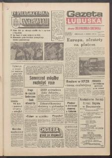 Gazeta Lubuska : dawniej Zielonogórska-Gorzowska R. XXXIX [właśc. XL], nr 126 (3 czerwca 1991). - Wyd. 1