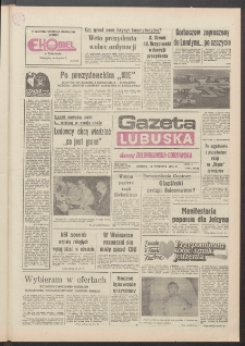 Gazeta Lubuska : dawniej Zielonogórska-Gorzowska R. XXXIX [właśc. XL], nr 133 (11 czerwca 1991). - Wyd. 1