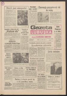 Gazeta Lubuska : dawniej Zielonogórska-Gorzowska R. XXXIX [właśc. XL], nr 172 (26 lipca 1991). - Wyd. 1