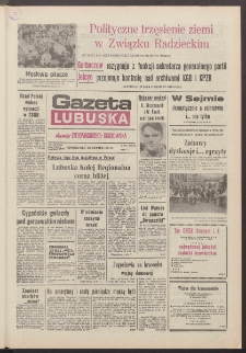Gazeta Lubuska : dawniej Zielonogórska-Gorzowska R. XXXIX [właśc. XL], nr 196 [właśc. 197] (26 sierpnia 1991). - Wyd. 1