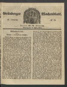 Grünberger Wochenblatt, No. 21. (12. März 1860)