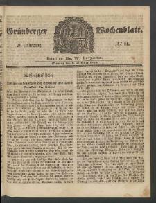 Grünberger Wochenblatt, No. 81. (8. Oktober 1860)