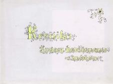 Kronika Szkoły Podstawowej w Brójcach - rok szkolny 2000/2001