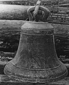 Rokitno (kościół parafialny) - dzwon (datowanie - XV/XVI w.)