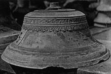 Skwierzyna (ratusz) - dzwon (datowanie - 1731 r.)